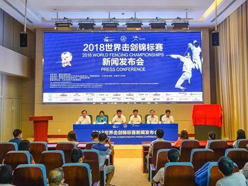 """""""亮剑""""太湖——2018世界击剑锦标赛来了"""