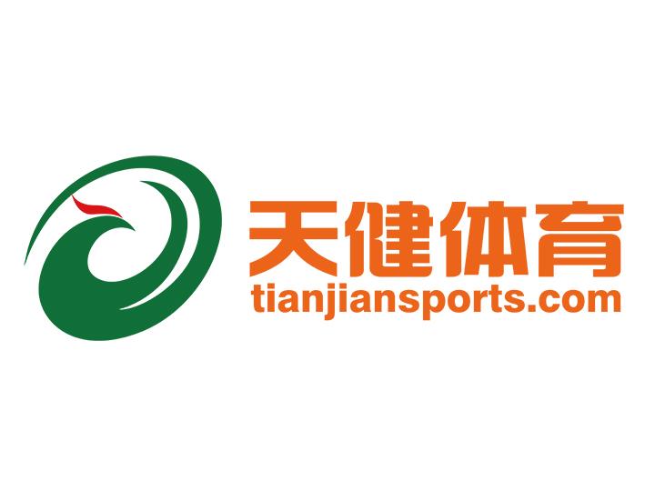 雷火竞技亚洲天健体育运营管理有限公司