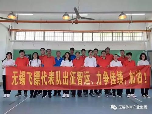 畅动组队参加省第一届智运会,无锡斩获飞镖项目2金1银3铜