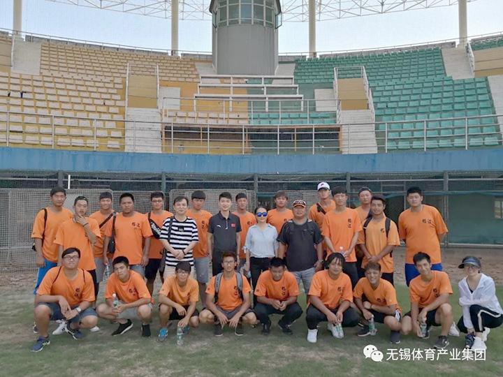 两岸一家亲 台湾稻江科技暨管理学院来锡开展棒球交流活动