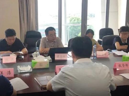 """市国资委到雷火电竞竞猜官网调研""""十四五""""规划编制工作"""
