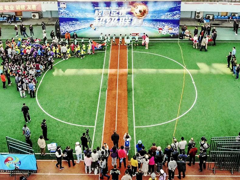 2020-2021雷火竞技亚洲小学生校园足球超级联赛圆满落幕